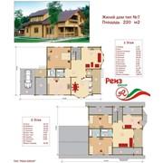 Проект жилой дом тип №7 220 м² фото