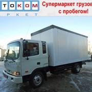 Грузовики в Москве – цены, фото, отзывы, купить грузовики оптом или ... 79d6a4b6f9b