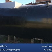 Резервуар горизонтальный стальной (РГСД-25) фото