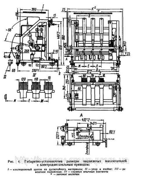 выключатель АВМ-15,