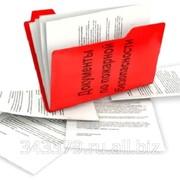 Разработка документации по пожарной безопасности. фото