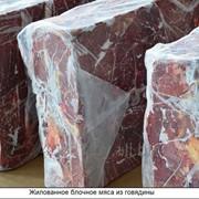 Услуги по переработке говядины на давальческой основе фото