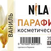 Парафин косметичеcкий Nila (Ваниль) 400г