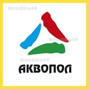 АКВОПОЛ (Краско) – акриловая краска (эмаль) для бетона и бетонных полов без запаха фото