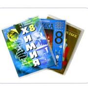 Обложки для учебников фото