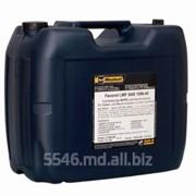 Favorol MF 15W 40 Swd Rheinol-минеральное моторное масло, изготовленное на основе высококачественного базового фото