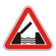 Дорожный знак 1.9 Разводной мост фото
