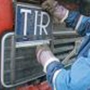 Стоянка TIR фото