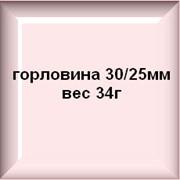 Преформы горловина 30/25мм вес 34г фото