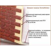 Структурные теплоизоляционные панели фото