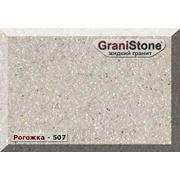 Рогожка полимерный наполнитель GraniStone фото