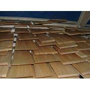 Материалы кровельные деревянные деревянный гонт фото