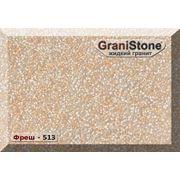 Фреш жидкий гранит GraniStone фото