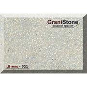 Штиль полимерный наполнитель GraniStone фото