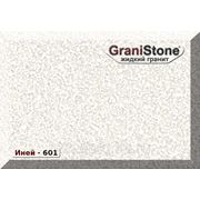 Иней декоративный наполнитель GraniStone для изготовления искусственного камня фото