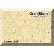 Кешью наполнитель GraniStone для изготовления искусственного камня фото