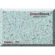 Нефрит декоративный наполнитель GraniStone фото