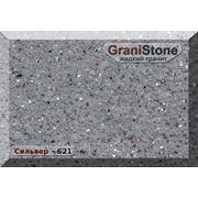 Сильвер полимерный наполнитель GraniStone для изготовления искусственного камня фото