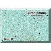 Бриз полимерный наполнитель GraniStone для изготовления искусственного камня фото