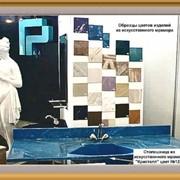Столешница со встроенным умывальником из иск.мрамора фото