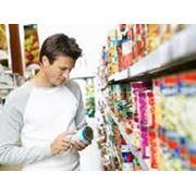 Услуги информации в сфере потребительского рынка фото