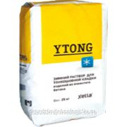 Зимний раствор-эконом для тонкошёвной кладки блоков YTONG фото