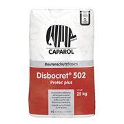 Disbocret 502 Protec plus фото