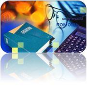 Исследование в области бухгалтерского учета и аудита фото