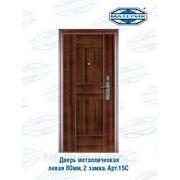 Дверь металлическая левая Форпост 2 замка 67мм проем-950х2050мм арт15С фото