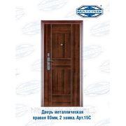 Дверь металлическая правая Форпост 2 замка 67мм проем-950х2050мм арт15С фото