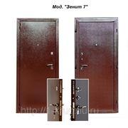 Дверь металлическая уличная двухлистовая Зенит 7 фото
