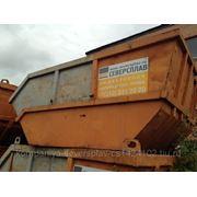 Металлический контейнер (бункер) фото