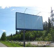 Рекламные металлические конструкции фото