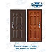 Дверь внутренняя-уличная металлическая правая Форпост 17ВК коричневая 70мм проем-860х2050мм фото