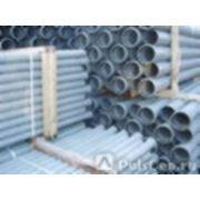 Труба 485 х24 ст.3, 10-20, 09г2с, 45, 40х, 30хгса, резка, доставка, кг фото