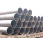 Труба 127 х22 ст.3, 10-20, 09г2с, 45, 40х, 30хгса, резка, доставка, кг фото