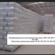 Модифицированные метилкремнеземы марок: АМ-1-120; АМ-1-175,АМ-1-300, АМС. Используется в качестве загущающего, матирующего средства, а также усиливающего наполнителя, антислеживателя в промышленности при производстве фото