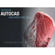 Autodesk AutoCAD Architecture 2014 Commercial New NLM DVD RU ПО (арт. 185F1-205211-1001) фото