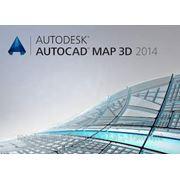 Autodesk AutoCAD Map 3D 2014 Commercial New NLM DVD RU ПО (арт. 129F1-205211-1001) фото