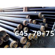 Стальные трубы в ВУС изоляции д. 426 мм. фото