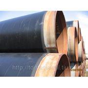 Трубы 2-х и 3-х слойной усиленной и весьма усиленной изоляцией фото