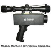 Пирометр (инфракрасный термометр) МАКСИ