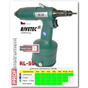 Заклепочник пневматический RIVETEC RL50 фото