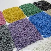 Полиэтиленовые гранулы фото