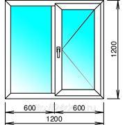 Окно пластиковое двухстворчатое 1200мм х 1200мм фото