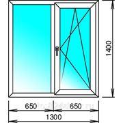 Окно пластиковое двухстворчатое 1300мм х 1400мм фото
