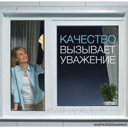Окна ПВХ, Балконы, Лоджии, Входные группы фото