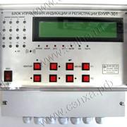 Система контроля температуры СКТ-301-16 фото