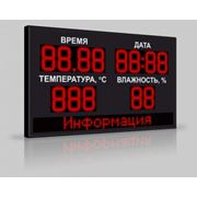 Электронные часы-термометр уличного исполнения. фото