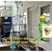 Евроокна от производителей VEKA и Светоч фото